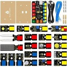 2019 NEW! 簡単プラグスターター学習キット arduino のための蒸気 (21 個のモジュール)