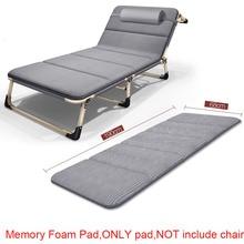 A1 полдень отдых складной коврик для стула портативный мягкий пены памяти подушка для шезлонга расширение складной матрас