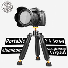 QZSD Q178 Portable Tripod SLR Single Micro Camera Desktop Mini Tripod Support Frame Load 3kg 90mm-245mm for Canon Nikon Sony