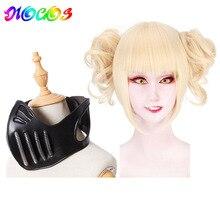 DIOCOS Boku no My Hero Academy Himiko Toga косплей парик маска косплей реквизит-аксессуары для Хэллоуина Вечерние