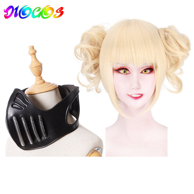 DIOCOS Boku no My Hero Academia Himiko Toga Cosplay Wig Mask Cosplay Props Accessories for Halloween Party