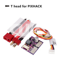 CUAV APM/PIXHAWK Flight Controller Power Module 5V Output BEC 3A Deans T Plug / XT60 Plug for RC Helicopter free shipping 1pcs