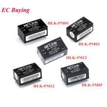 HLK PM01 HLK PM03 HLK PM12 HLK 5M05 HLK 5M12 AC DC 220V כדי 5V 3.3V 12V 5V700mA אספקת חשמל מודול AC DC צעד למטה באק מודול