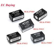 Módulo de fuente de alimentación de HLK PM01 HLK PM03 HLK PM12, HLK 5M05, HLK 5M12, 220V a 5V, 3,3 V, 12V, 5V700mA, CA, CC, reductor