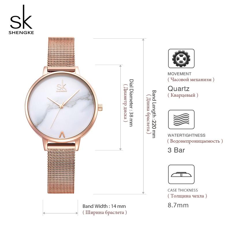 Shengke Creative Marble Dial Watches Women Luxury Stainless Steel - Dameshorloges - Foto 6