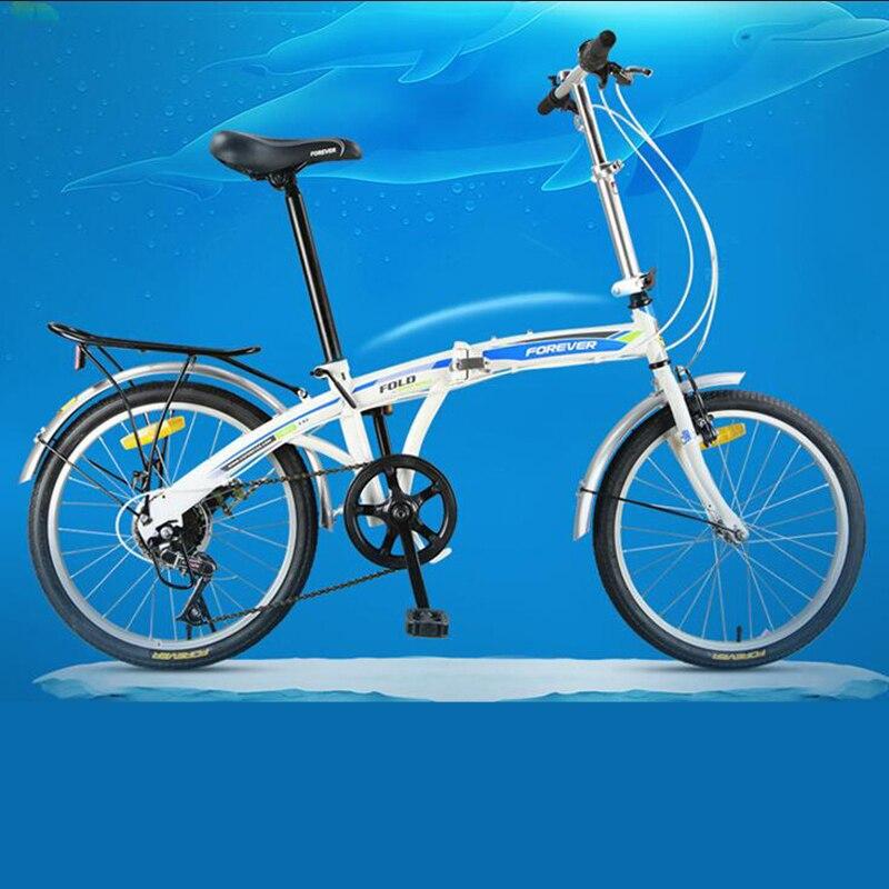 20 Inch Folding Bike Sports & Entertainment Company Double Disc Brake Aluminum Alloy Frame