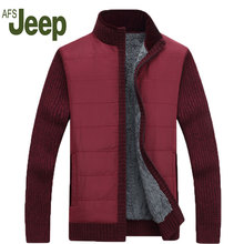 2016 Fall Fashion latest AFS JEEP / Battlefield Jeep men's thick sweater cardigan jacket Men's casual cashmere jacket 160