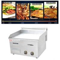 1pcs gas griddles FY 718C teppanyaki shredded cake oven Causeway burn machine snacks equipment