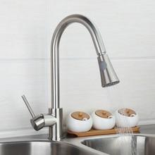 Ouboni torneira Cozinha никель Матовый латуни двойной водный путь 360 градусов и Вытяните кухонный кран кухня 8688 раковина смеситель