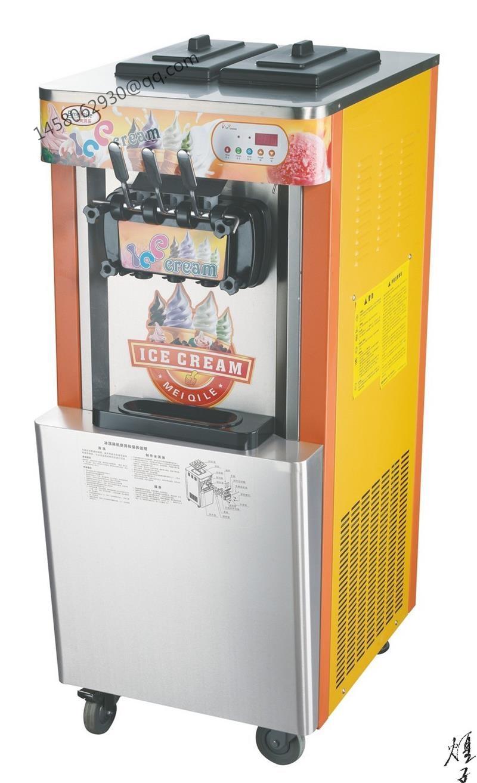Ordinary Frozen Ice Cream Machine Part - 11: Aliexpress.com : Buy Soft Ice Cream Machine /frozen Yogurt Machine Batch  Freezer Vertica Soft Ice Cream Machinery Soft Serve Ice Cream Machine From  Reliable ...