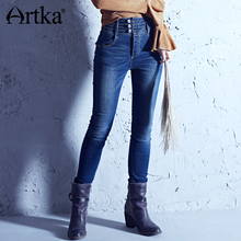Artka 2017 Autumn& Winter Light Washed Elastic All-Match Vintage Skinny Straight Long Jeans KN11279Q
