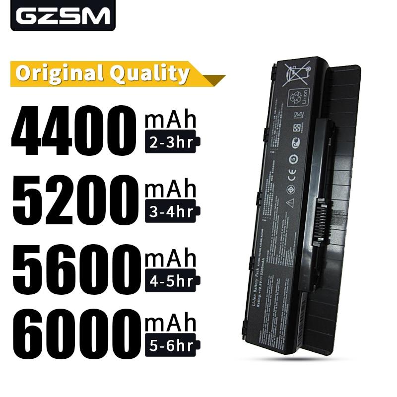 Baterie HSW pro notebook ASUS A31-N56 A32-N56 A33-N56 N46 N76 N56 - Příslušenství pro notebooky