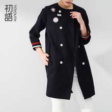 Toyouth 2017 Spring Women Medium-long Trench Three Quarter Sleeve Colorant Match Casual Patchwork Women Trench
