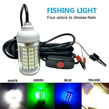 12V 15W LED Submersible Underwater IPX8 Waterproof Night Fishing Light Boat Lamp Outdoor Attracts Prawns Squid Krill 12v underwater submersible night fishing light shad bait lure squid boat lamp 108 led light bulb w 5m ip67 waterproof lamp