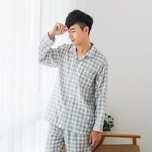 2019 new  Men Pyjama Set Pajamas For Mens Night Suit 9347