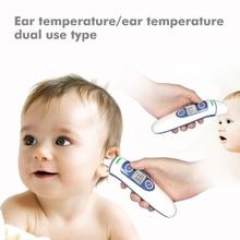 Цифровой Детский лоб термометрический инструмент инфракрасный термометр контактного типа для младенцев измерение температуры уха продукт