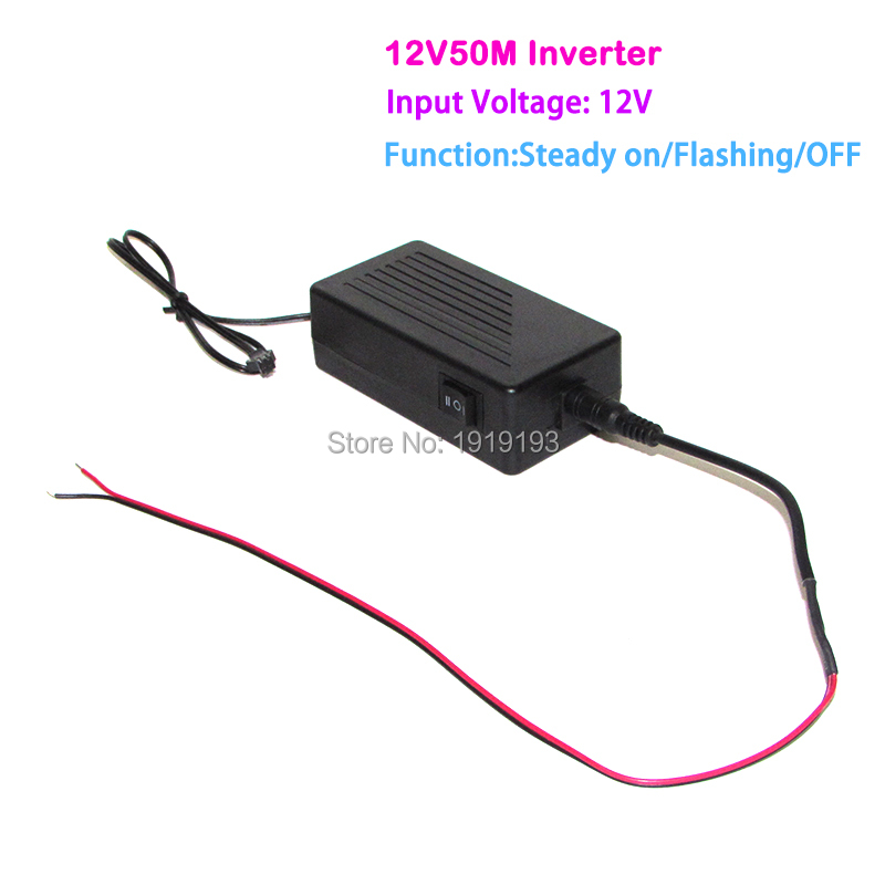 Newest DC12V EL wire inverter/driver for loading 50meters EL wire or Neon light for Night Party Festival Flashing decoration