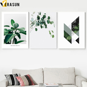 Image 2 - Green Plant Fern Leaves Geometry Quotes Wall Art Canvas Painting Nordic Posters And Prints Wall Pictures For Living Room Decor