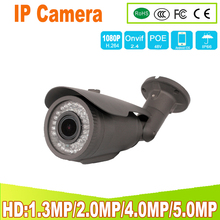2.8mm Wide IP Camera 5.0MP 4.0MP 1080P 960P 720P Email Alert ONVIF P2P Motion Detection RTSP 48V POE Surveillance CCTV Outdoor