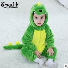 Newborn Romper 3d Dinosaur Costume Coral Fleece Animal Toddler