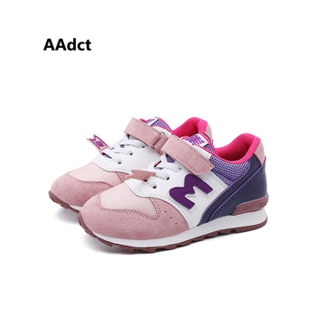 00e06344b861 Best Price AAdct 2018 Girls shoes mesh running sports children shoes  breathing spring autumn fashion little kids shoes for girls sneaakers