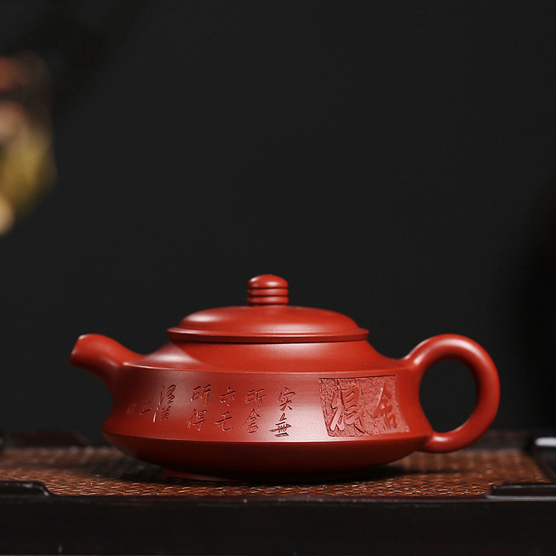 Sand Pot Fan Zehong Hand-made Raw Mine Dahongpao engraved letters to give up Zhou Pan pot Kungfu teapot and tea setSand Pot Fan Zehong Hand-made Raw Mine Dahongpao engraved letters to give up Zhou Pan pot Kungfu teapot and tea set