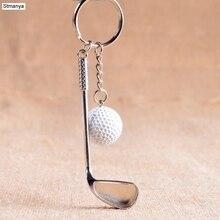 Metal golf ball key chain top grade sporting goods sports meeting souvenir ball key ring