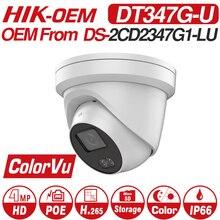 Hikvision ColorVu OEM IP Camera DT347G-U (OEM DS-2CD2347G1-LU) 4MP Network Bullet POE IP Camera H.265 CCTV Camera SD Card Slot