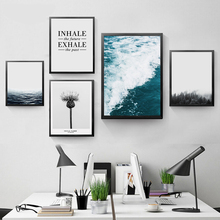Inhale Exhale Wall Decor Painting For Room Canvas Print Poster,  Forest Sea Scenery Nature Wall Pictures For Home Decor YT0059