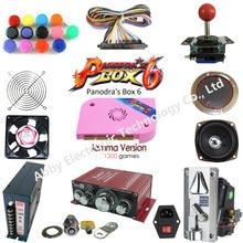 DIY Arcade Bundles Kits Pandora box 6 1300 Game Board With Power Supply Jamma Harness Joystick button arcade parts bundles with pandora box 4s 815 in 1 arcade game board 16a power supply long shaft joystick buttons jamma harness