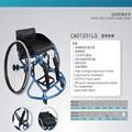 Товары для Реабилитационной Терапии Алюминиевый Отдыха и Спорта Баскетбол Инвалидных Колясках