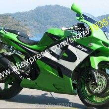 Buy Ninja Kawasaki 636 Fairing And Get Free Shipping On Aliexpresscom