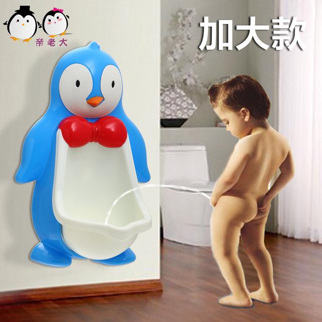 Pingüino Para Niños varones de Pie Chico Baño Pee potty training Urinario Vertical Montado En La Pared Ranura troninho Orina orinal Higiénico Lindo