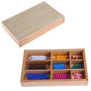 Image 3 - Materiał matematyki Montessori 1 9 koraliki Bar w drewnianym pudełku do wczesnej edukacji przedszkolnej zabawki # HC6U # Drop shipping