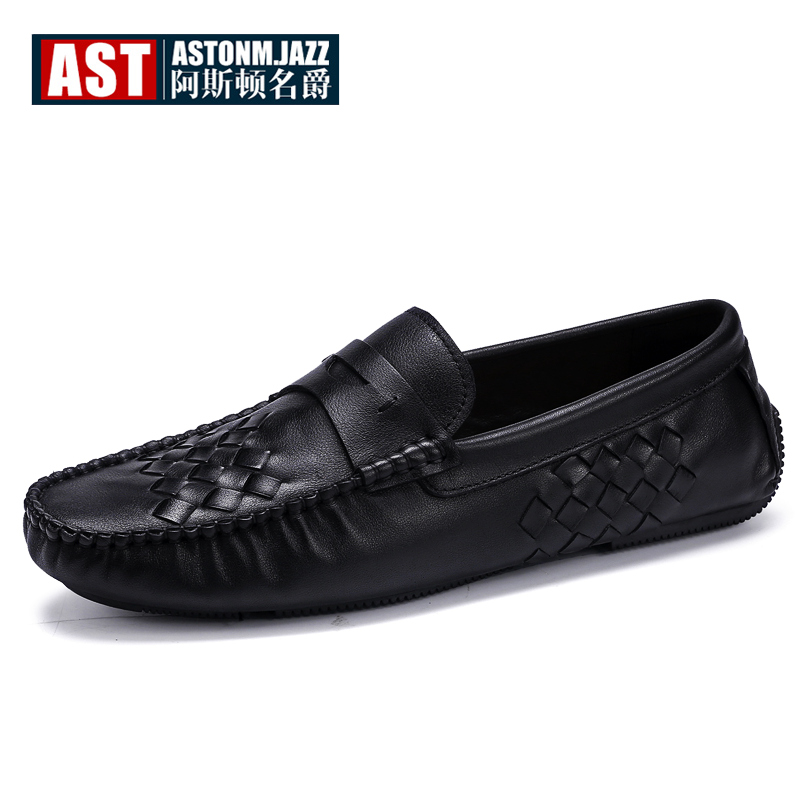 Trendy Full Grain Leather Mens SLIP-ON Woven Loafers Driving Car Shoes Business Man Casual Shoes Boat Shoes