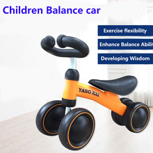 Children Balancing Car 1-4 Year Old Baby Birthday Gift ToddlerTwist Ride On Toys Four Wheel Hand Toy Sports Walker