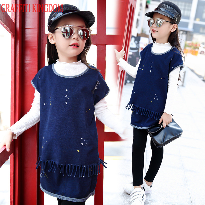 3 Pcs T-shirt + vest + pants New Arrival 2017 Girls Clothes Sets big children fashion casual clothing Brand Princess designer catimini girls t shirt 04 25