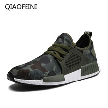 Nnew 2017 military camouflage breathable classic trend of the soft bottom Smith men's casual shoes ultras boosts hot kanye west(China)