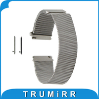 16mm 18mm 20mm 22mm 23mm Milanese Watch Band For Hamilton Magnetic Buckle Bracelet Quick Release Strap