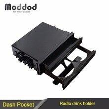 Один Дин Универсальный радио CD и установка карман стерео тире установка монтажный ящик с напитком подстаканник коробка для хранения