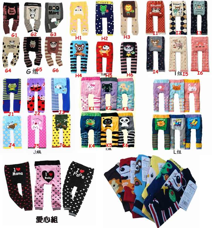 6pcs/lot kids girl boy Cartoon Animal leggings light PP pants 66 patterns u pick Kid's Leggings free ship