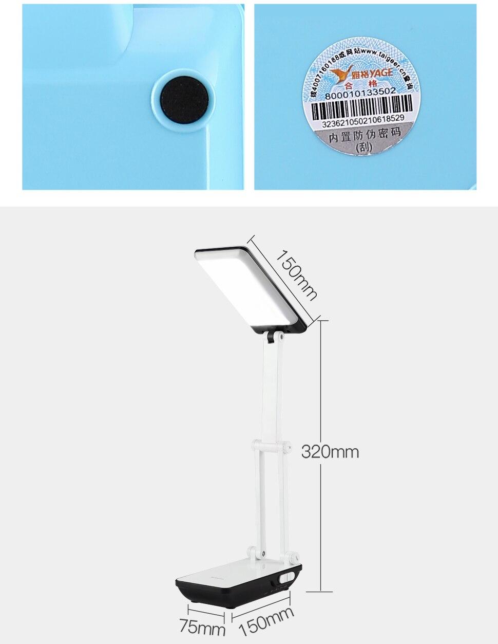 YAGE Led Desk Lamps Night Light Foldable LED Table Lamp 1050mAh Battery in Table Light Flexible Three Modes Mini Lamp Flash Deal 18