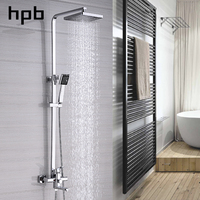 HPB Luxury 1 Sets 8 Inch Round Rainfall Shower Head Sets Mixer Tap With Slide Bar