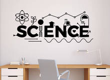 Art Home Decor Science School Education Classroom Interior Wall Decal Vinyl Sticker Home Decoration Design Murals richard george boudreau incorporating bioethics education into school curriculums