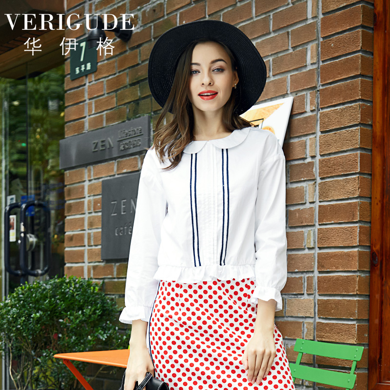 Veri Gude Womens Ruffled Blouse Crop Tops Cotton Shirt Peter Pan Collar Contrast Color Front Doll Collar Cute Special Sleeves