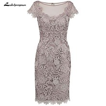 Sheath Beading Grey Lace Mother Of The Bride Dress with Cap Sleeves Evening Formal Wedding