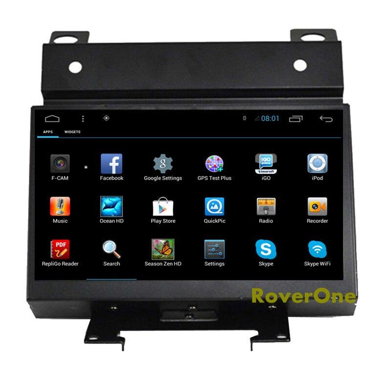 Pour Land Rover Freelander II 2 LR2 Discovery Android 4.4 Autoradio stéréo GPS Navigation multimédia Audio vidéo lecteur