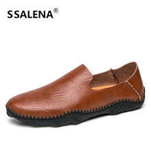Men Loafers Solid Breathable Slip-On Casual Leather Shoes Comfortable Driving Shoes Male Breathable Footwear Shoes AA11645
