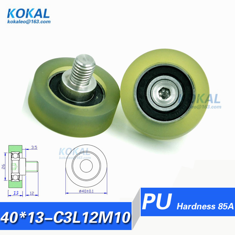 [PU40*13-C3L12M10]Free Shipping 5pcs M10 TPU 6001RS bearing roller wheel rubber money-count pulley 40*13 rubber wheel M10 SCREW