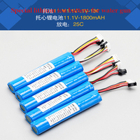 after the import of the core 11.1 v lithium battery 1800ah water cannon as amended for electric toy gun aeroplane